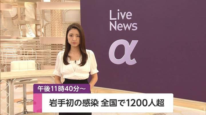 2020年07月29日三田友梨佳の画像01枚目