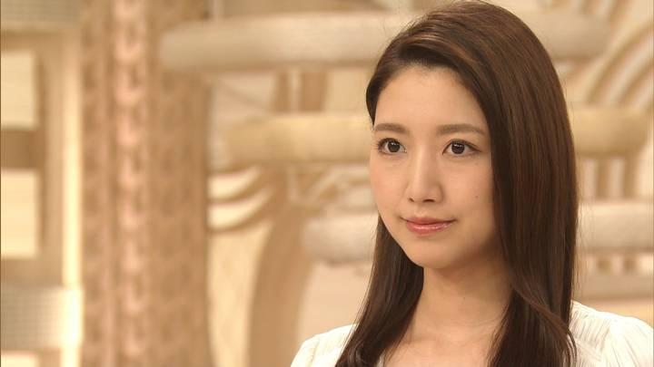 2020年07月29日三田友梨佳の画像02枚目