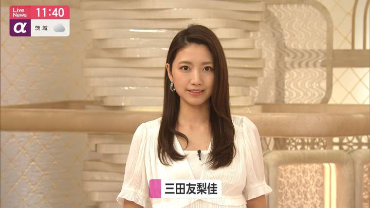 2020年07月29日三田友梨佳の画像05枚目
