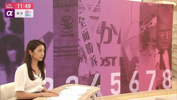 2020年07月29日三田友梨佳の画像09枚目