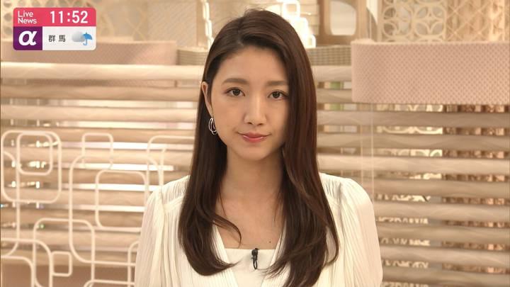 2020年07月29日三田友梨佳の画像13枚目