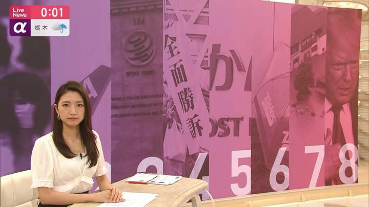 2020年07月29日三田友梨佳の画像16枚目