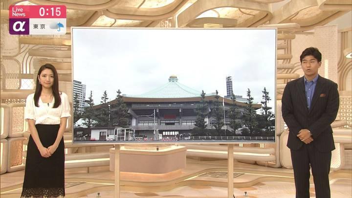 2020年07月29日三田友梨佳の画像24枚目