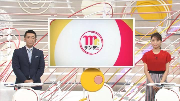 2020年08月02日三田友梨佳の画像03枚目