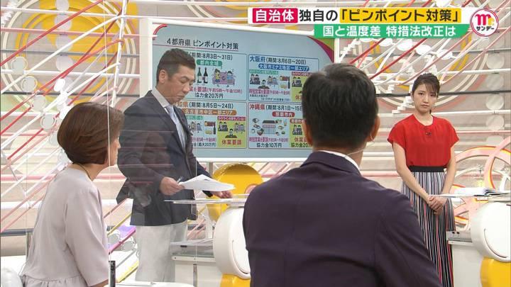 2020年08月02日三田友梨佳の画像11枚目