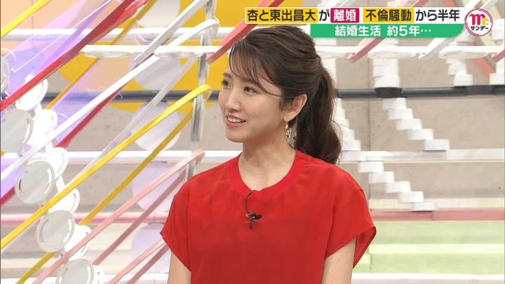 2020年08月02日三田友梨佳の画像13枚目