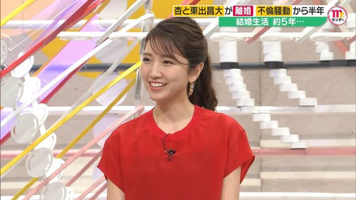 2020年08月02日三田友梨佳の画像14枚目