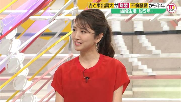 2020年08月02日三田友梨佳の画像15枚目