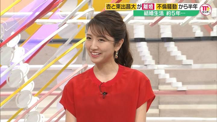 2020年08月02日三田友梨佳の画像16枚目