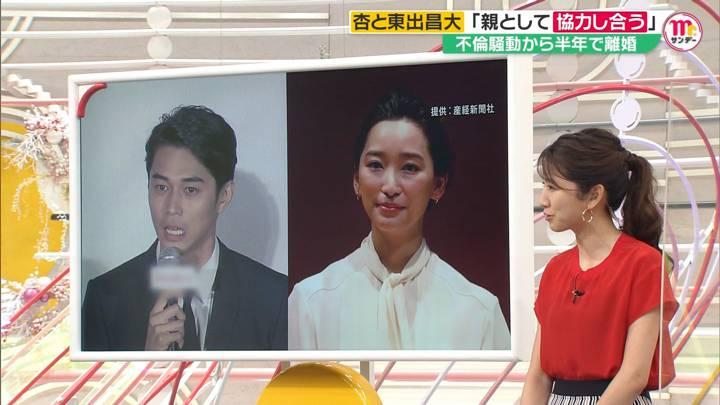 2020年08月02日三田友梨佳の画像17枚目