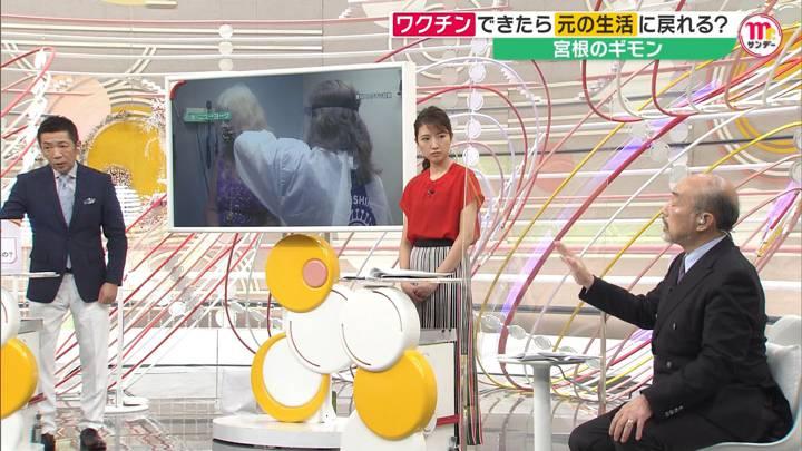 2020年08月02日三田友梨佳の画像22枚目