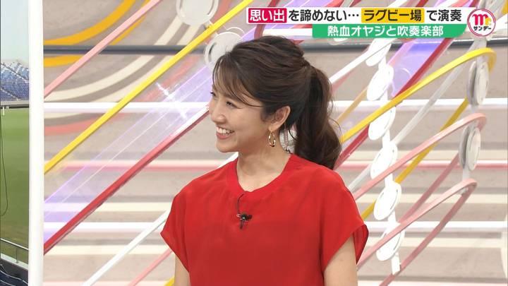 2020年08月02日三田友梨佳の画像25枚目