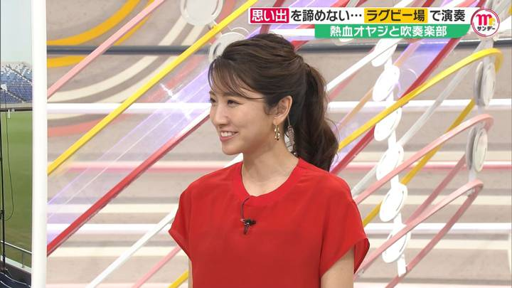 2020年08月02日三田友梨佳の画像27枚目
