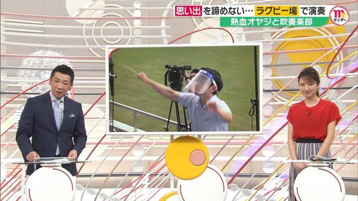 2020年08月02日三田友梨佳の画像28枚目