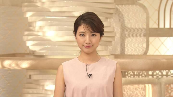 2020年08月03日三田友梨佳の画像05枚目