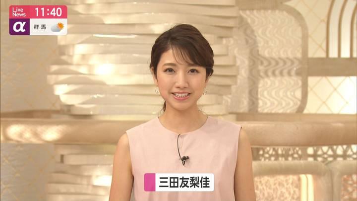 2020年08月03日三田友梨佳の画像06枚目