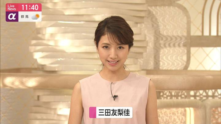 2020年08月03日三田友梨佳の画像07枚目