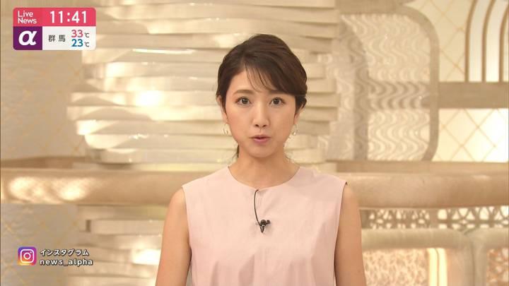 2020年08月03日三田友梨佳の画像08枚目