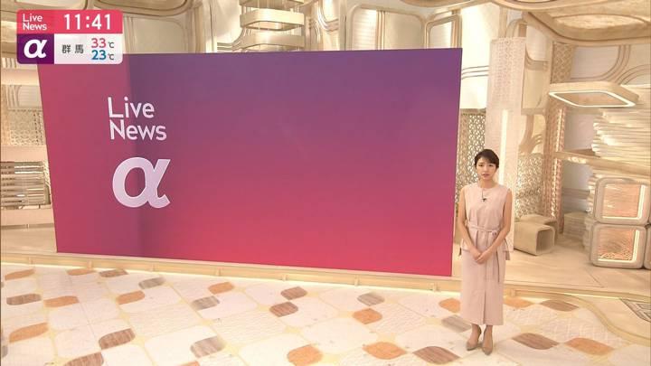2020年08月03日三田友梨佳の画像09枚目