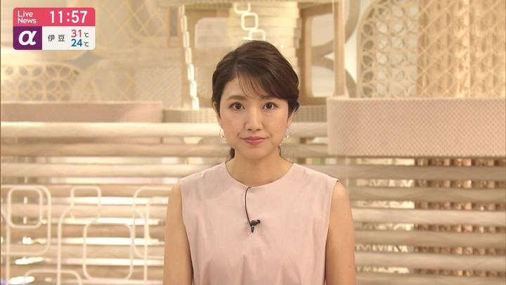 2020年08月03日三田友梨佳の画像15枚目