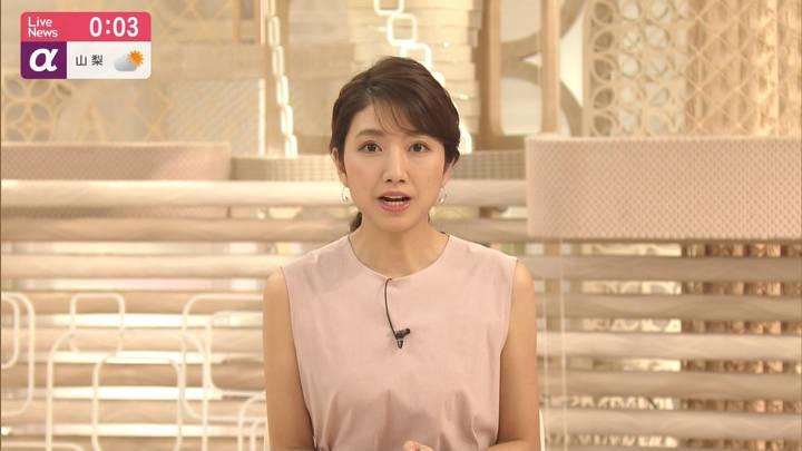 2020年08月03日三田友梨佳の画像20枚目