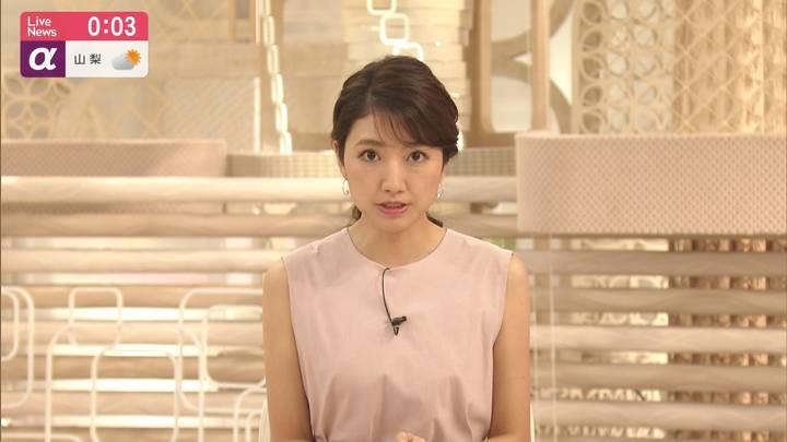 2020年08月03日三田友梨佳の画像21枚目