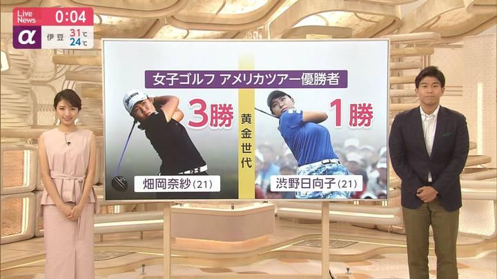 2020年08月03日三田友梨佳の画像24枚目