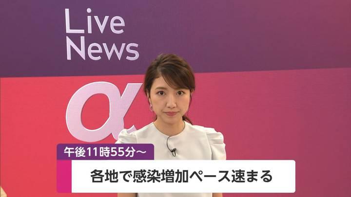 2020年08月04日三田友梨佳の画像01枚目
