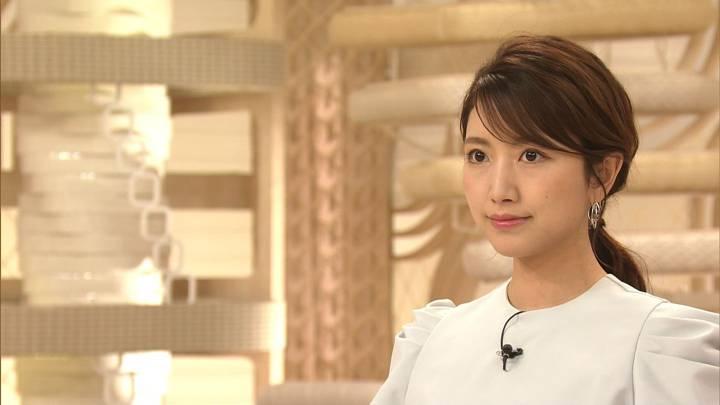 2020年08月04日三田友梨佳の画像02枚目