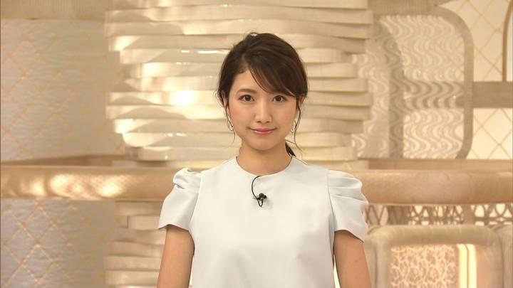 2020年08月04日三田友梨佳の画像06枚目