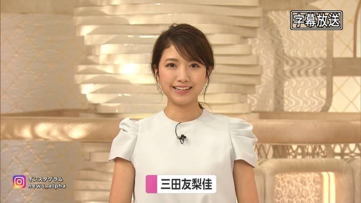 2020年08月04日三田友梨佳の画像07枚目