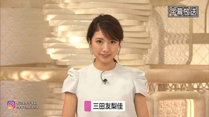 2020年08月04日三田友梨佳の画像08枚目