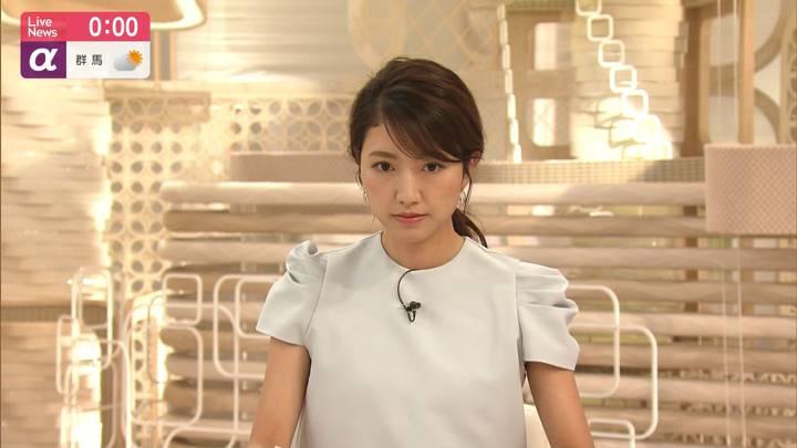 2020年08月04日三田友梨佳の画像10枚目