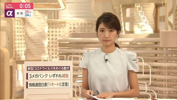 2020年08月04日三田友梨佳の画像11枚目