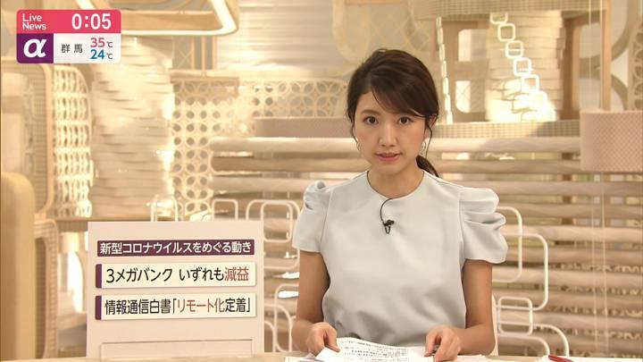 2020年08月04日三田友梨佳の画像12枚目