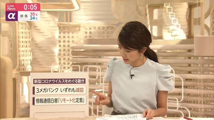 2020年08月04日三田友梨佳の画像13枚目