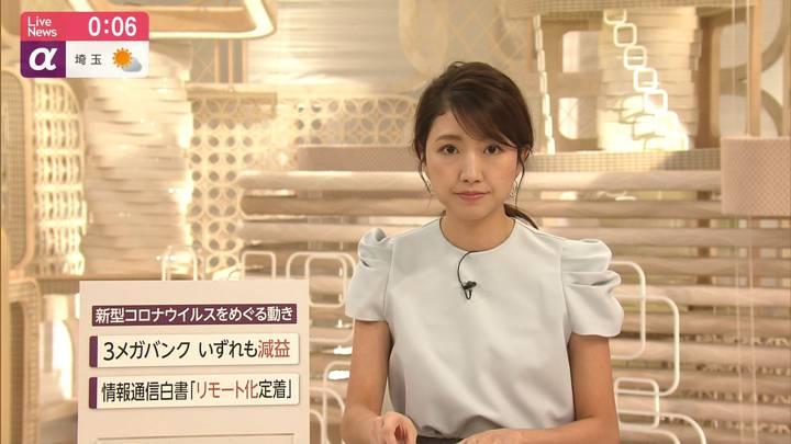2020年08月04日三田友梨佳の画像14枚目