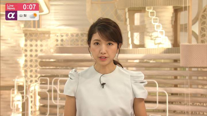 2020年08月04日三田友梨佳の画像15枚目