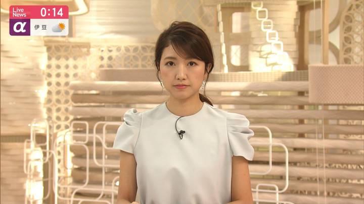 2020年08月04日三田友梨佳の画像19枚目