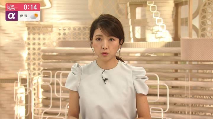 2020年08月04日三田友梨佳の画像20枚目