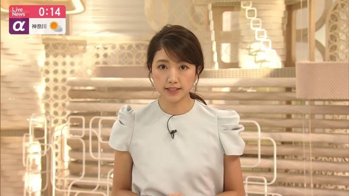 2020年08月04日三田友梨佳の画像21枚目