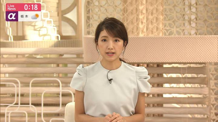 2020年08月04日三田友梨佳の画像25枚目