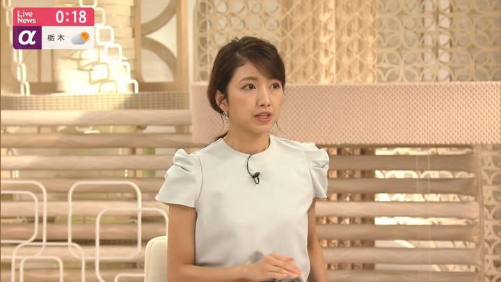 2020年08月04日三田友梨佳の画像26枚目