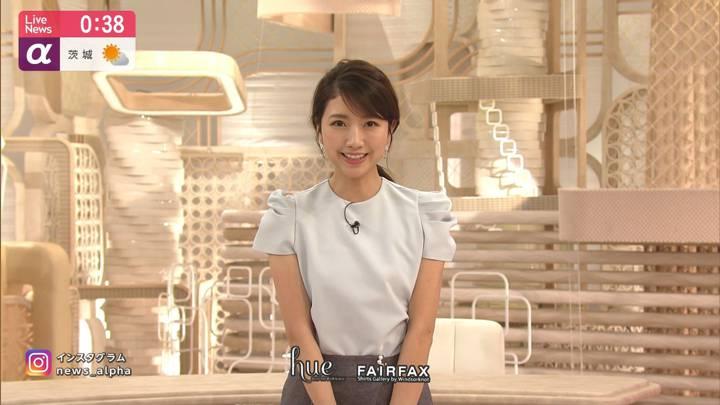 2020年08月04日三田友梨佳の画像31枚目