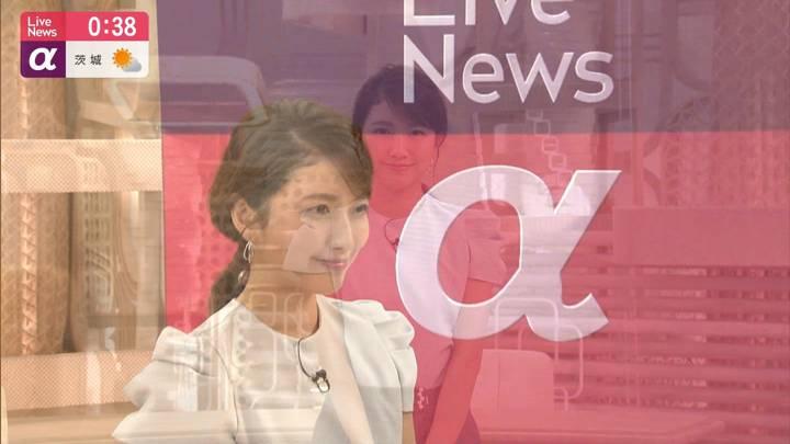 2020年08月04日三田友梨佳の画像32枚目