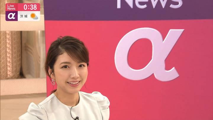 2020年08月04日三田友梨佳の画像33枚目