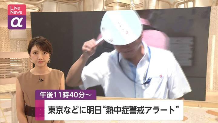 2020年08月06日三田友梨佳の画像01枚目