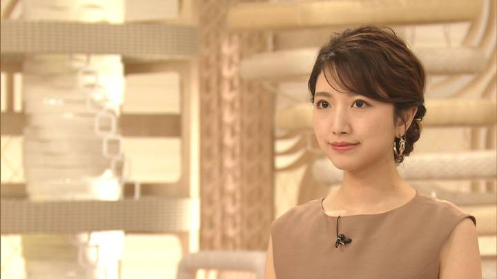 2020年08月06日三田友梨佳の画像02枚目