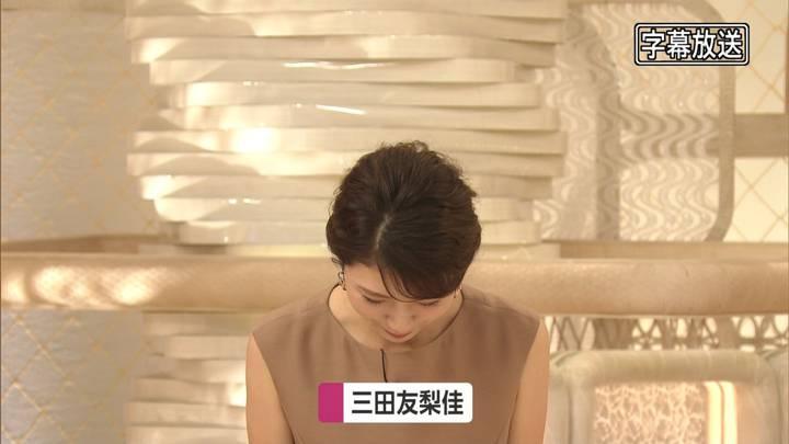 2020年08月06日三田友梨佳の画像06枚目