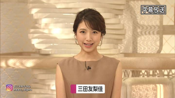 2020年08月06日三田友梨佳の画像07枚目
